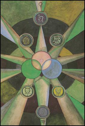 Tarot Nine 9 of Disks (Gain)